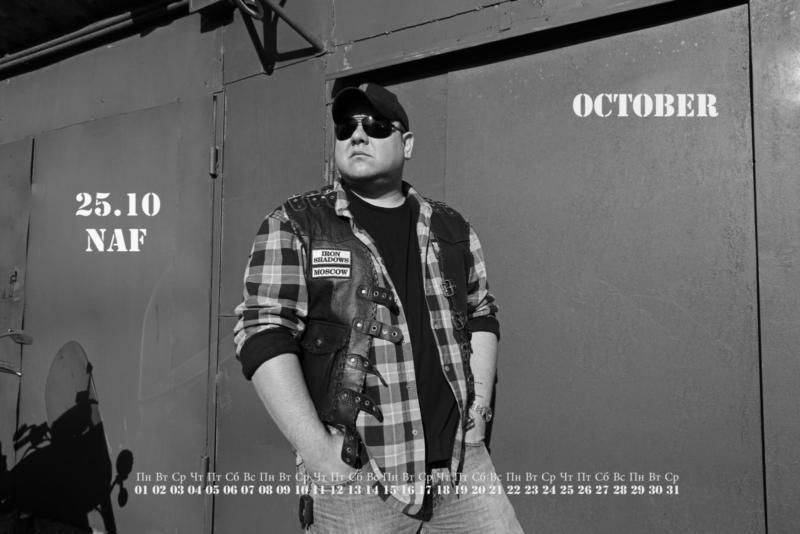 18 Oct